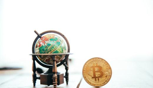 未成年は投資すべき!未成年の仮想通貨投資のメリット・デメリットはこれだ!