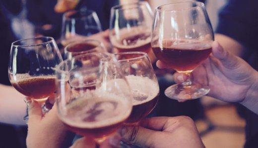 【大学生必見】理系メガネ陰キャが飲みサーの新歓に行った結果と伝えたいこと