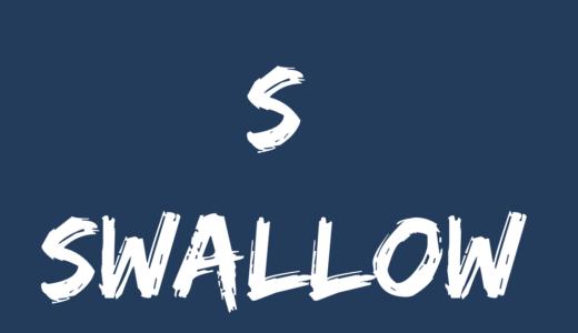 WordPress有料テーマのスワロー(SWALLOW)は銀行振込・コンビニなど様々な購入方法があるよ