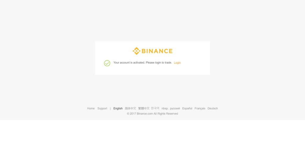BINANCE【バイナンス】