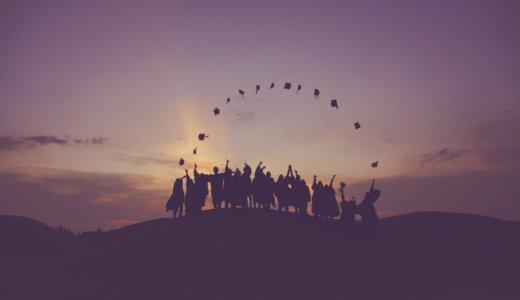 【大学一年生】受験から大学一年の終わりまでの出来事や身につけたことを振り返ってみよ