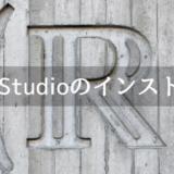 R-RStudio