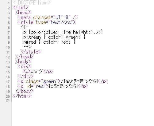 R】Rを使ってXPathをスクレイピング【XPathの説明あり】 さぎのみや家の