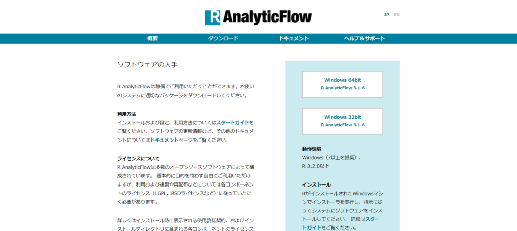 r.analyticflow.com