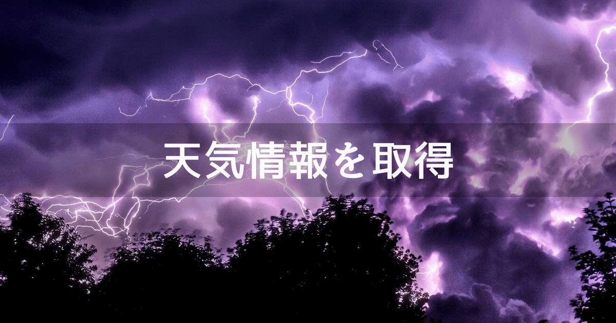 名古屋 市 の 天気 予報