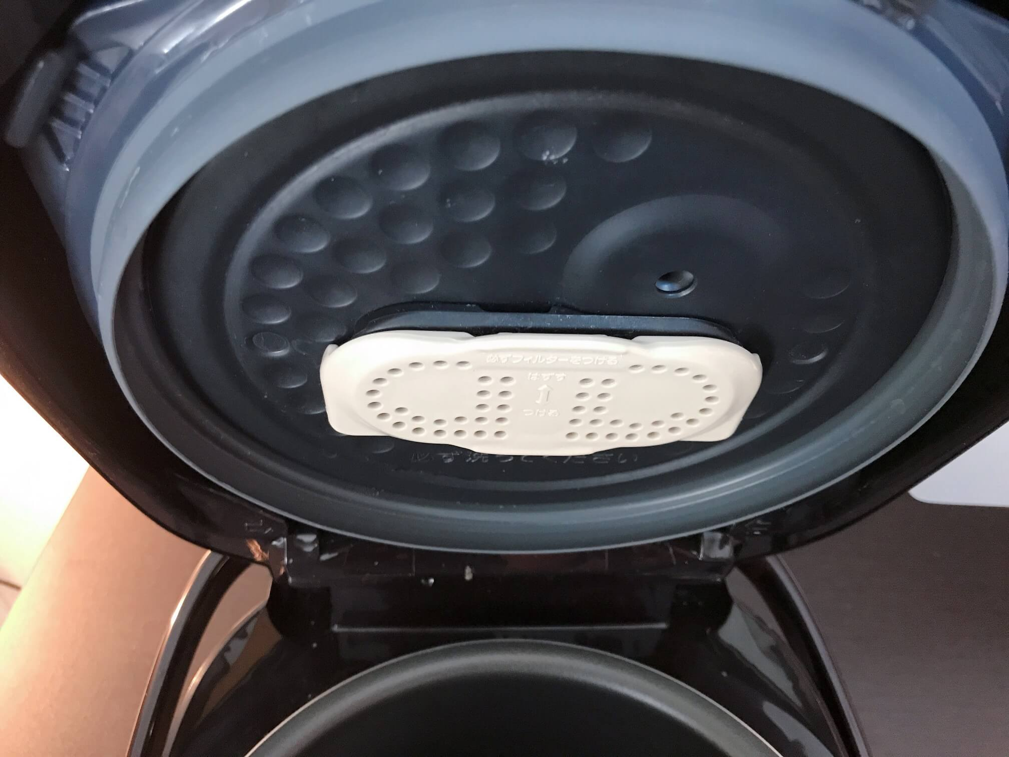 象印の炊飯器 極め炊き「NP-ZD10-TD」の蓋の部分