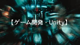 さぎのみやに対するゲーム開発・Unity関係依頼